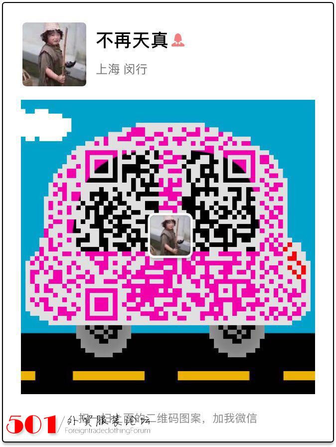 816CE229958FDA599009FC1D18F4B5FC.jpg