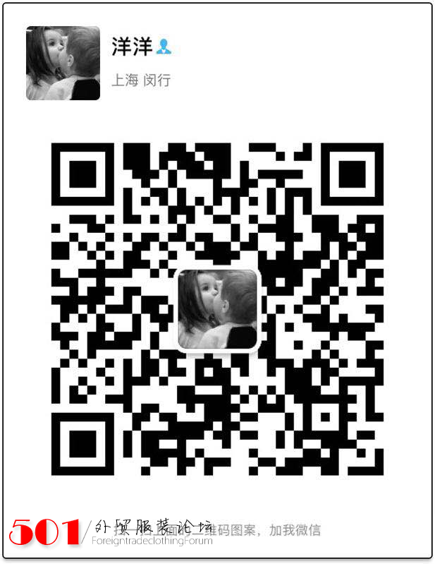 6D1E9E8158C4D800B951BC423411E580.jpg